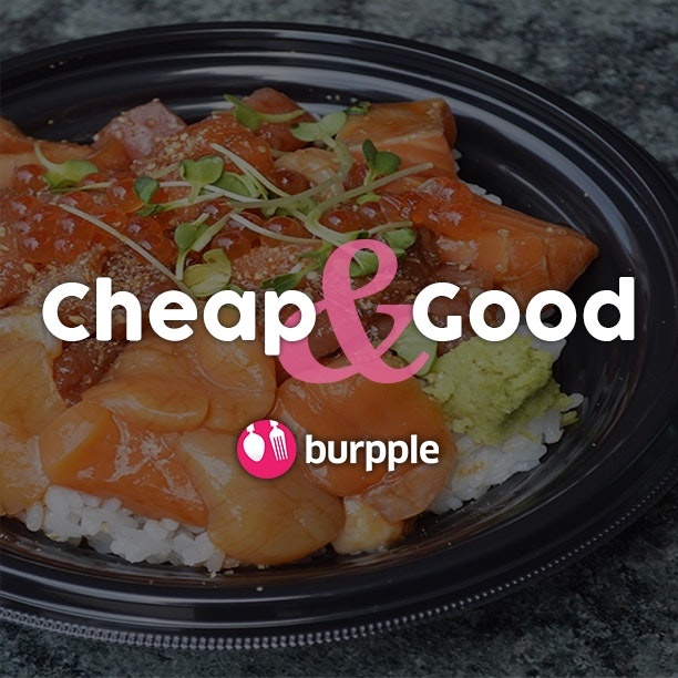 Cheap & Good Food in Singapore