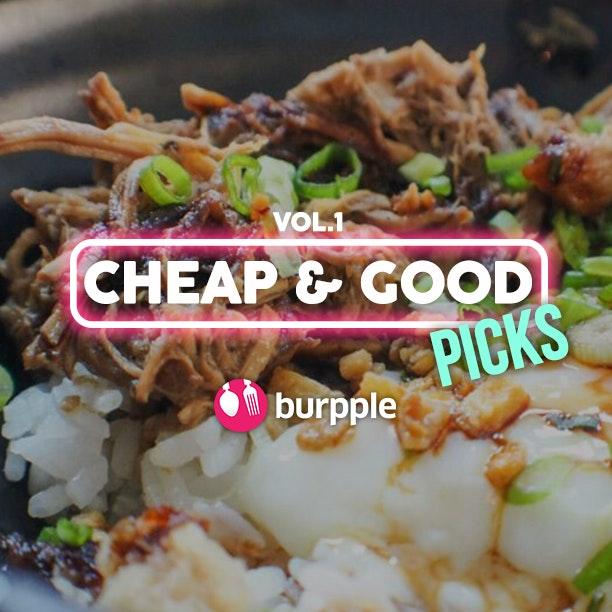 Cheap & Good Picks (Vol. 1)