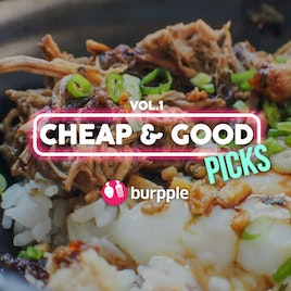 Cheap & Good Picks (Vol. 1)