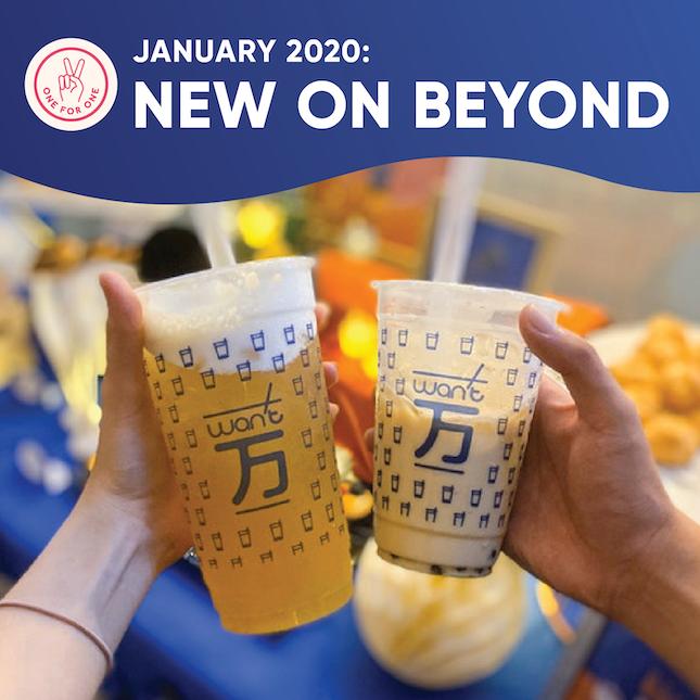 New on Beyond: January 2020