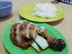 Roast Chicken Rice