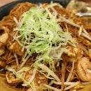 Fried Mee Suan