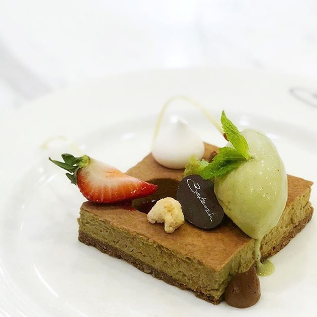 Pistachio Madness ($8), one of the seven new desserts @bakerzin.sg.