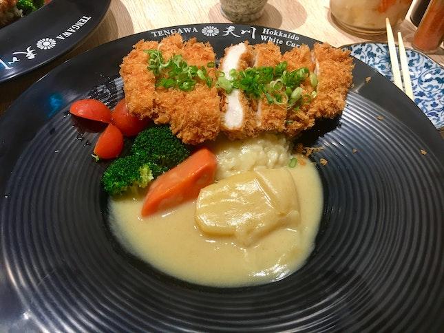 Katsu Chicken White Curry