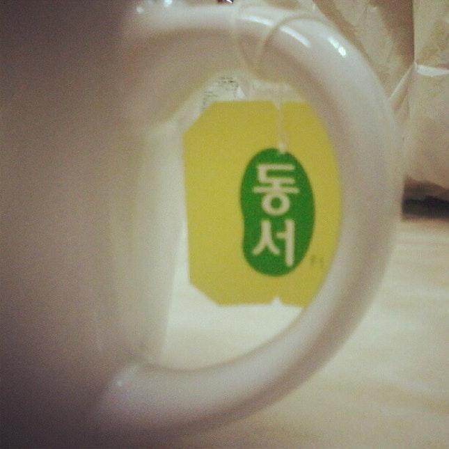Drink tea, wear pyjamas and get a good night sleep.