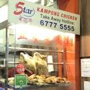 5 Star Chicken Rice