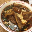 Beef And Tendon Noodle Soup