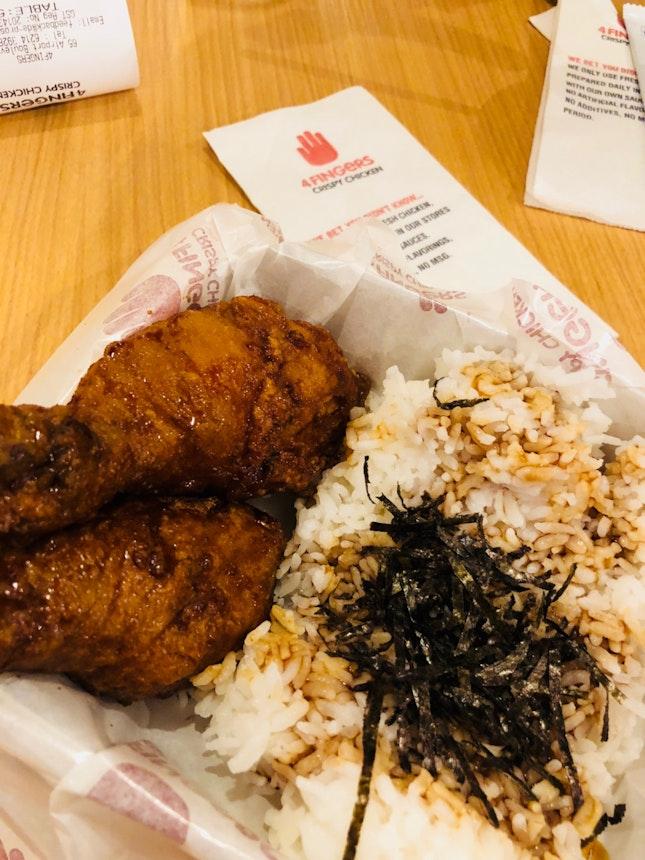 Chicken Drumstick Ricebox