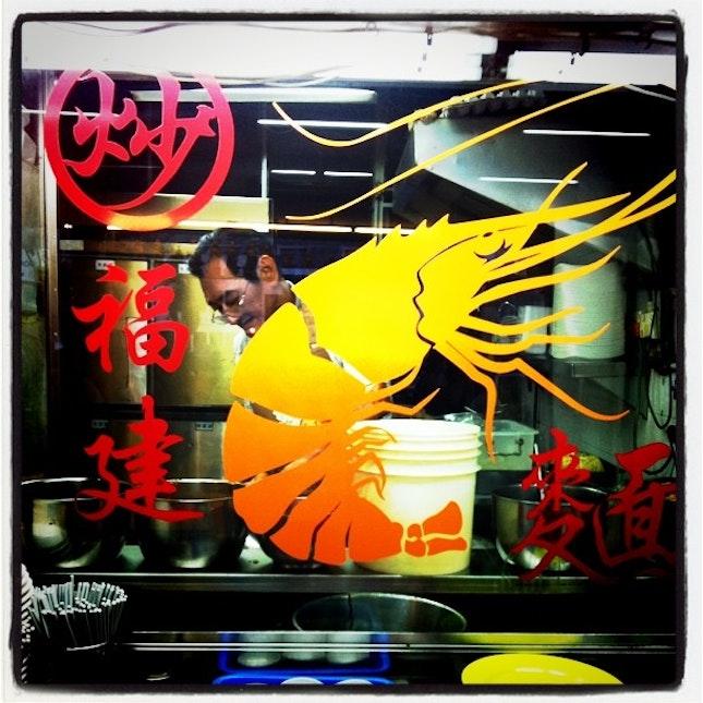 food sgig burpple singapore