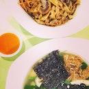Vegetarian ban mian #foodporn #circuitroad
