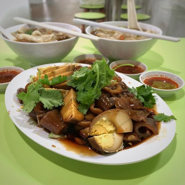 Kway Chap $12