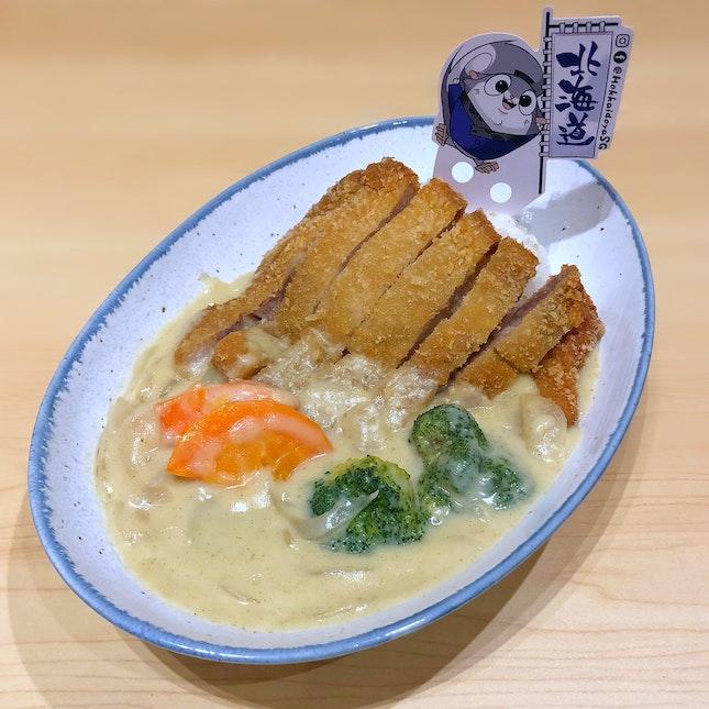 Shirobuta Pork Katsu Hokkaido White Curry Rice $12.9