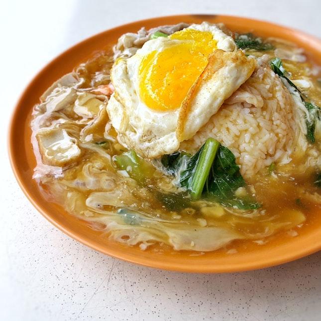 Mui Fan w/ Egg $5.2