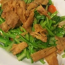 青龍菜炒魷魚 Stir Fried Green Dragon With Cuttlefish