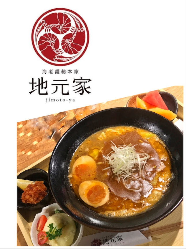 Ebi Curry Ramen