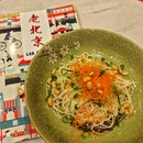 炸酱面 Meat Sauce Dried Noodle