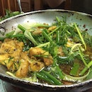 Cha Ca (Tumeric Fish Simmered With Fresh Herbs)