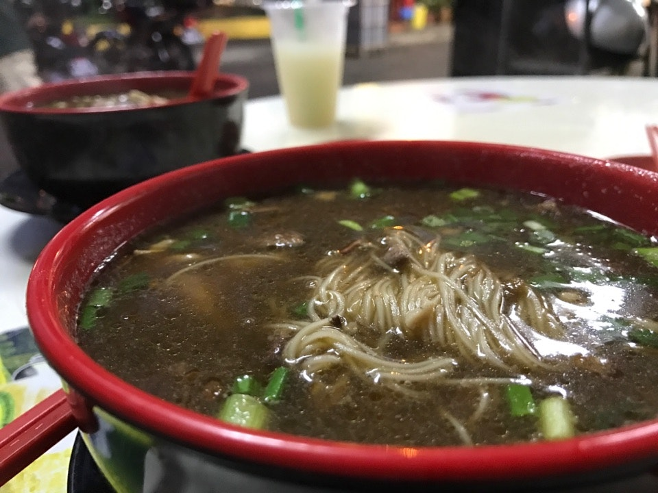 Mixed Herbal Mee Sua
