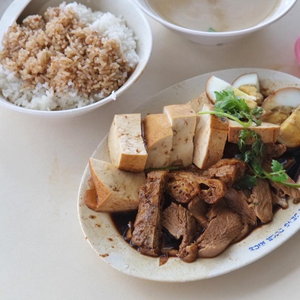 Braised Duck Rice ($5.10)
