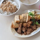 Braised Duck Rice ($5.10)