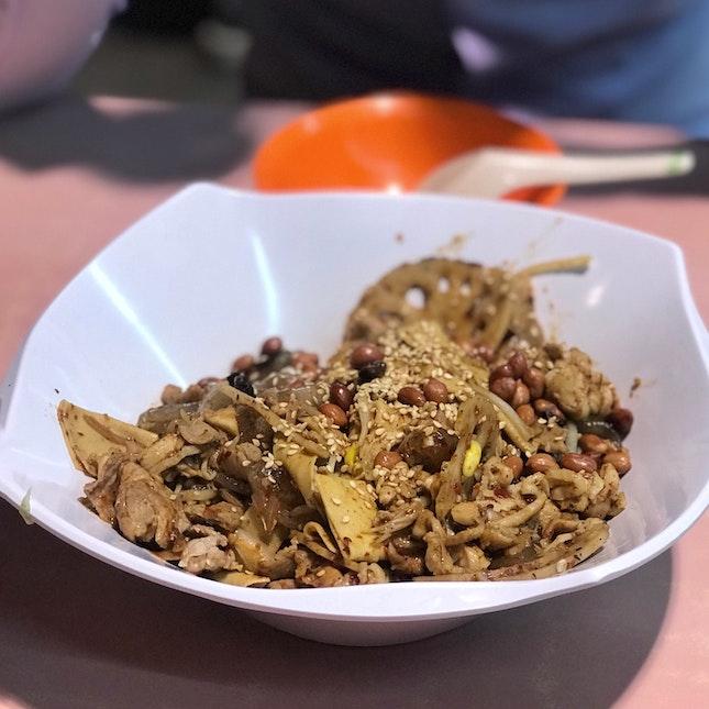 麻辣香锅 ($16)