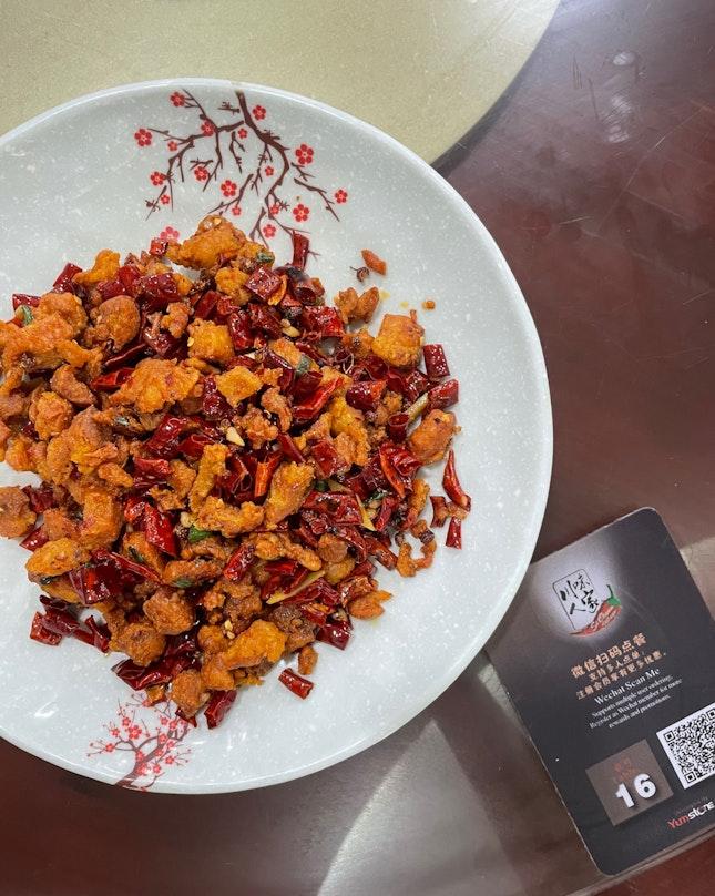辣子鸡 | Spicy Chicken