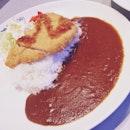 Finally tried the Monster Curry signature, Pork Katsu Rice!