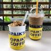Chunky Walnut (Froyo) & Iced Paik's Original Coffee