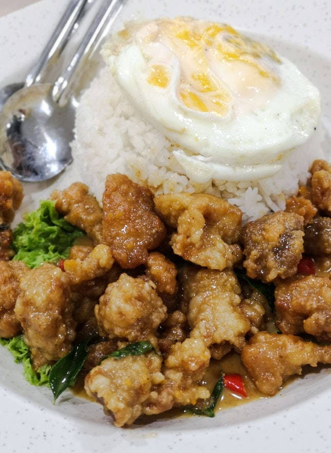 Salted Egg Yolk Chicken Rice