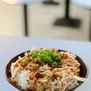 Chiayi Chicken Rice