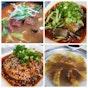 Chuan Yang Ji Mutton Soup Steamboat (Balestier)