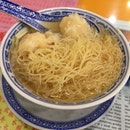 Wanton Noodlea