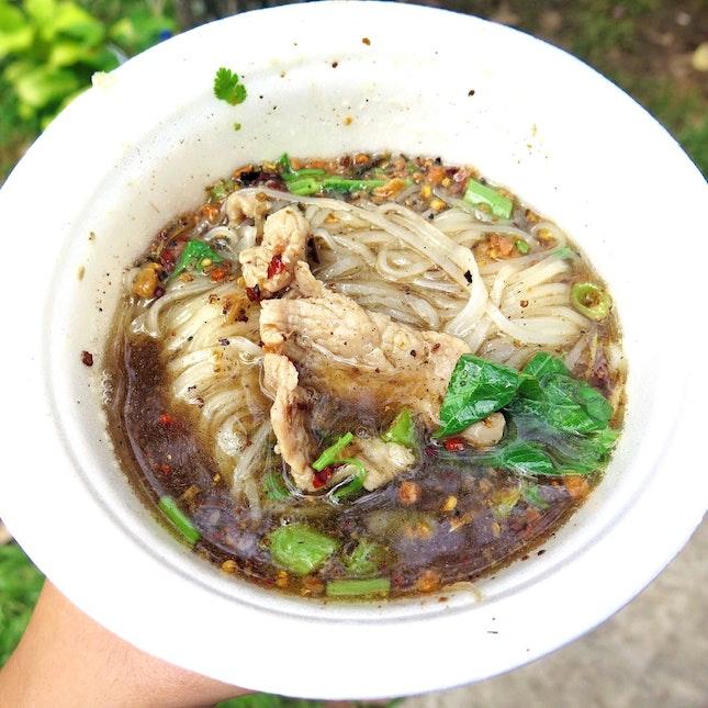Spicy Pork Boat Noodles [$5]