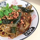 La Ma Xiang Guo 辣妈香锅