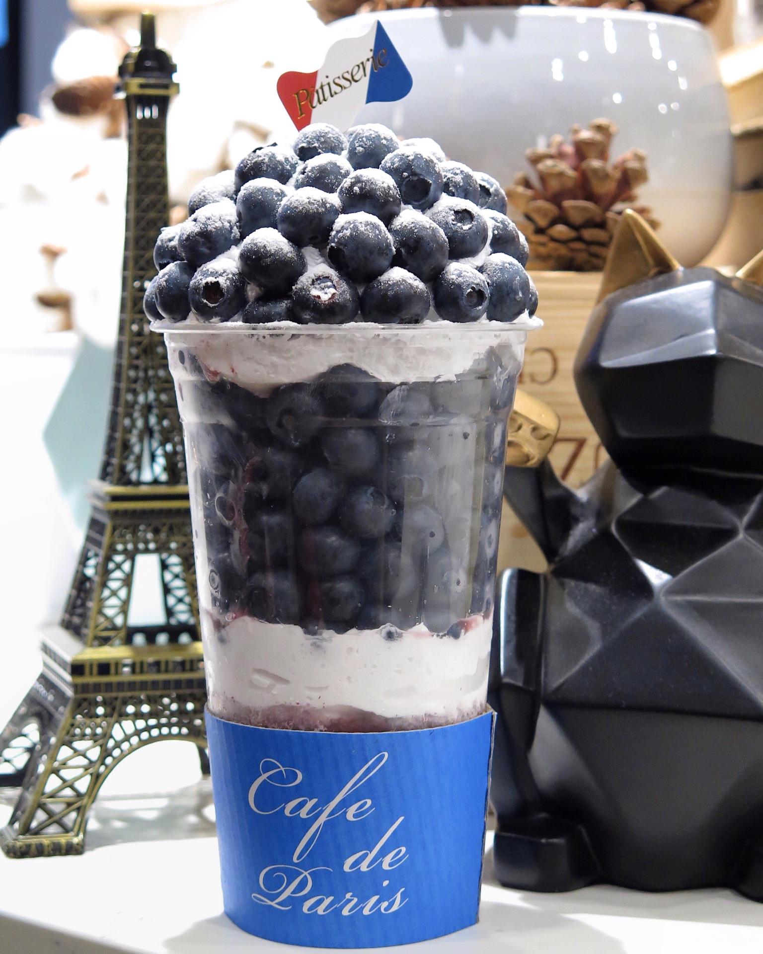 Blueberry Bon Bon [$17.80]