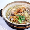 Claypot Hokkien Mee [$10 for 2 Pax]