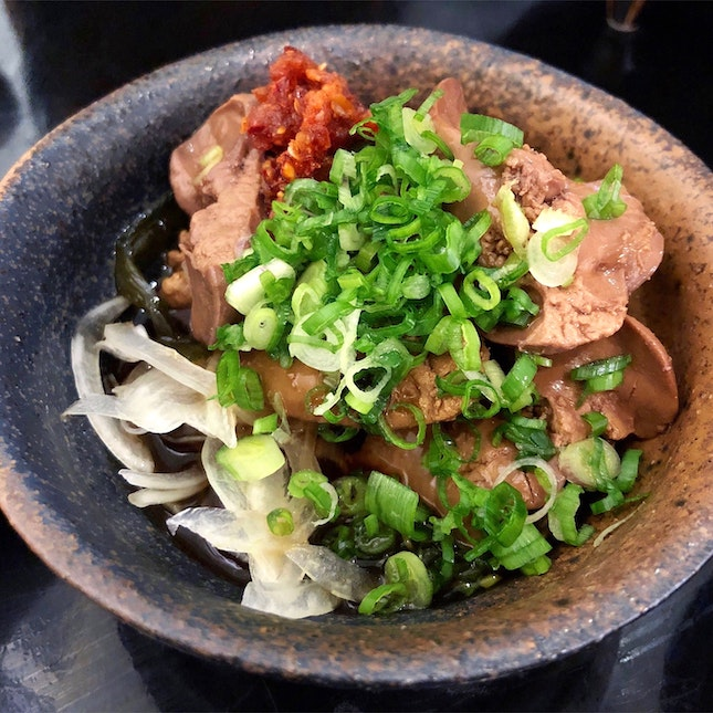 Liver | Soy Marinated Chicken Liver [$6]