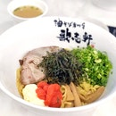 Mazesoba with Cod Roe with Mayonnaise [$13.80]
