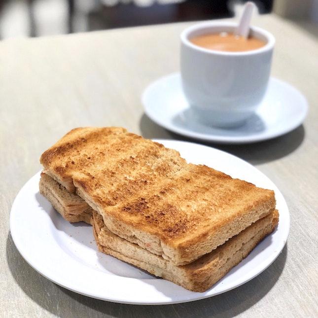 Kaya Butter Toast [$2] & Teh C Siew Dai [$1.80]
