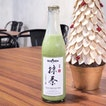 Cold Matcha Milk [$7]
