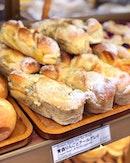 Aomori Apple and Tea Bread [$2.80]
