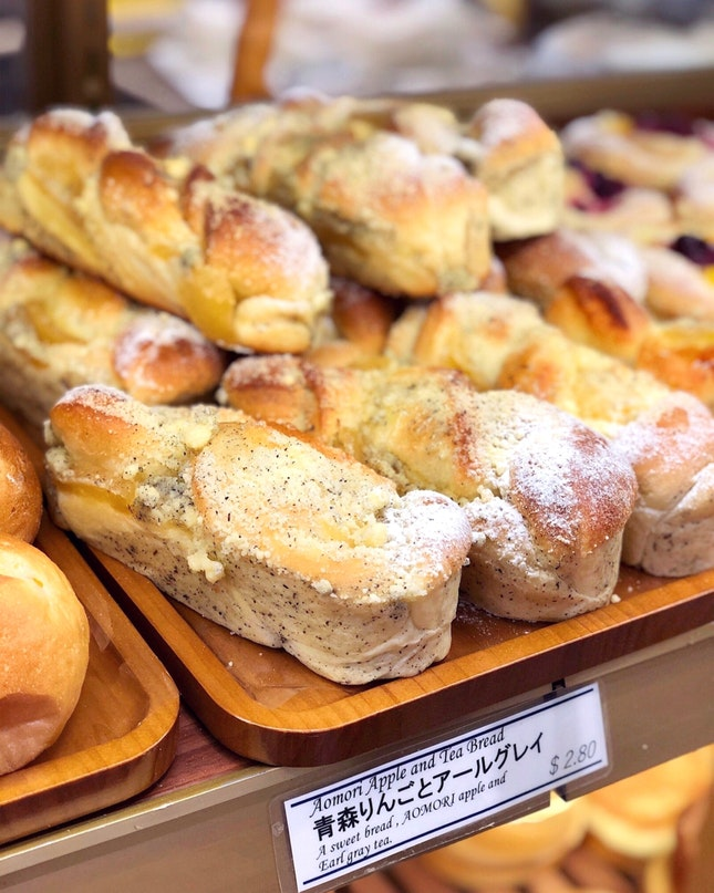 Aomori Apple and Tea Bread [$2.80]