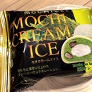 Mochi-Ice - Tea Flavoured Mochi Ice [$5]