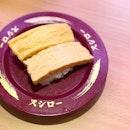 Japanese Egg Omelet [$2.20]