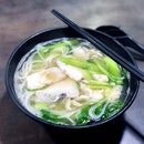 Fresh Sliced Fish Bee Hoon [$5.80]