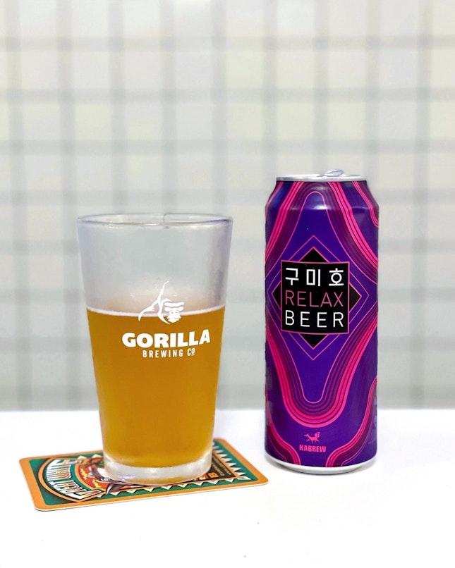 Kumiho Relax Brew [$13]
