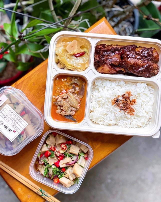 Sichuan Style Three Dishes Bento [$15]