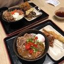 Curry, ooooh-mani udon