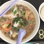 Hong Sheng Sliced Fish Soup (Clementi 448 Market & Food Centre)