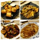 From top left: You Char Kway with Sotong $17.80 , Beef Steaks $10.90, Prawns with dried chilli $10.90, Half roasted chicken $17.